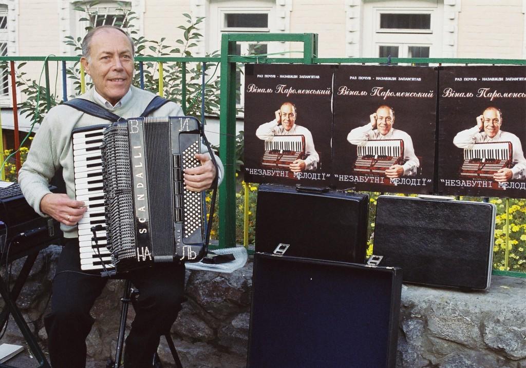 Música en las calles de Kiev, Ucrania