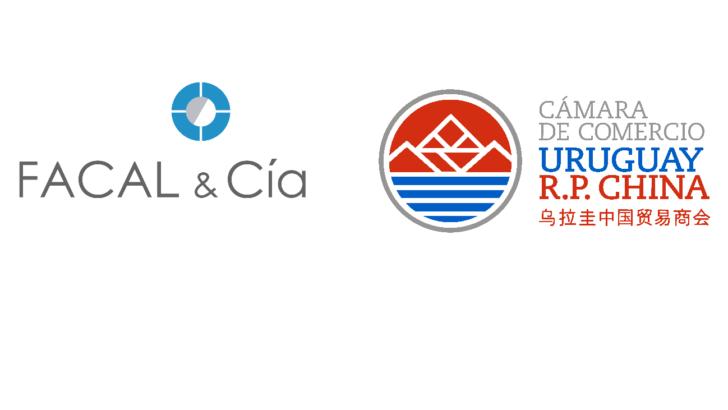 Cámara de Comercio Uruguay – China invita a charla