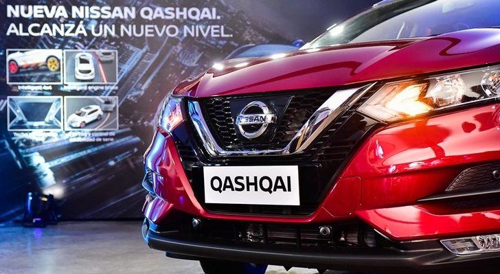 Nissan Qashqaise renuevacon tecnología y diseño automotriz de vanguardia