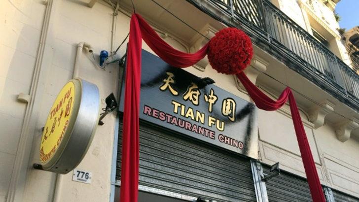Un auténtico restaurante chino en Montevideo: Tian Fu (T03P07)