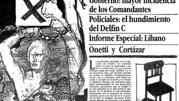 Las revistas culturales en el Uruguay y su relación con la vida urbana (Paisaje-Ciudad T03P21)